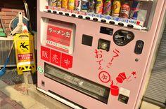 【リアルキ千歳船橋編】ラーメンとおでん缶が売っている、珍しい自動販売機を見つけました。