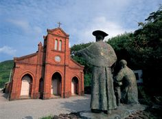 Dozaki Church, Goto Islands Goto Islands