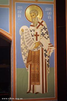 Крестовоздвиженский храм, с.Чупаховка Byzantine, Saints, Icons, Painting, Art, Art Background, Symbols, Painting Art, Kunst