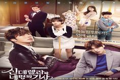 Cinderella And The Four Knights [K-Drama] 2016