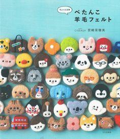 Master Naomi Miyazaki collection 01 – Small 3D Felt Wool Icons – Japanese craft book by MeMeCraftwork on Etsy https://www.etsy.com/listing/249311722/master-naomi-miyazaki-collection-01