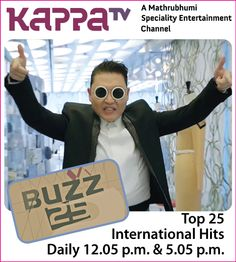 Buzz 25 - Top 25 International Hits,Daily 1205 & 1705 hours IST