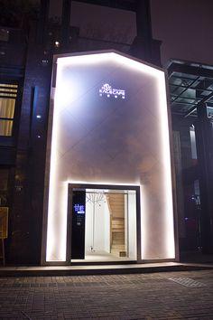 Called yamo design cafe exterior, interior exterior, china cafe, entrance d Café Exterior, Exterior Design, Interior And Exterior, Deco Restaurant, Restaurant Design, Shop Front Design, Store Design, Design Shop, House Design