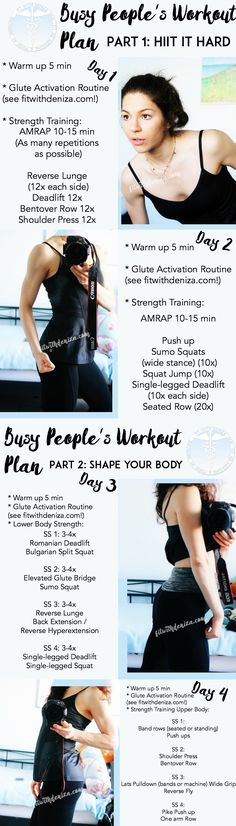 How to get fit - busy people workout plan @fitwithdeniza #weightlossrecipes
