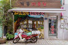 Insadong mural by  amoeboid - 인생 사랑 웃음