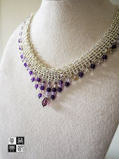 Chainmaille Jewelry Necklace sliver by WeiChenJewelry on Etsy, $200.00