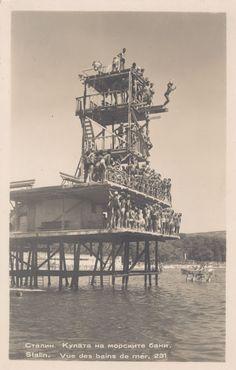 Courtesy of the Varna Public Library (http://catalog.libvar.bg). Stalin (former name of Varna, 1949 - 1956). Tower in the sea. http://europeana.eu/portal/record/09431/973474FFD3F95BA27DAD86D8AB86D9DC71C94858.html