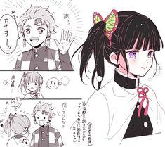 Manga Art, Manga Anime, Anime Art, Kawaii Anime, Roronoa Zoro, Anime Demon, Fantasy World, Sword Art Online, Comic Strips