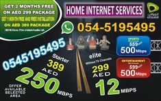 Home&office ⚙️ **Free installation (selected areas)** 💸 Months rental free(selected areas)** Free Router, TV Receiver,Landline set&unlimited National Calls, 📞 **Only by Call or Whatsapp** 📱 Internet Packages, Sports Channel, Home Internet, Wifi Router, Tv Channels, Packaging, Uae, Internet Offers, Office Free