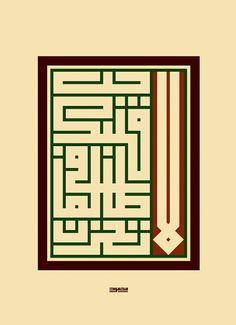 Original artwork for sale To connect : mahmodgafar@yahoo.com