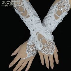 ZUOYITING New Wedding Gloves Gants Mariage Cheap Middle Length White  Fingerless Lace Beaded Bridal Gloves Wedding Accessories24
