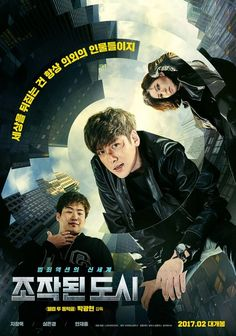 "Posters Released For ""Fabricated City"" With Ji Chang Wook 