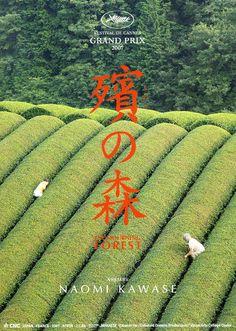 The Mourning Forest (2007) #Japão