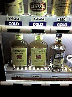 Whisky Vending Machine Vending Machines In Japan, Miyajima, Hiroshima, Business Motivation, Weird Facts, Whisky, Cyberpunk, Awesome, Amazing