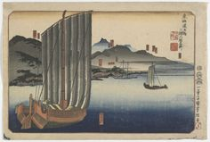 Famous places along the Tokaido Highway, created by Japanese artist Utagawa Kuniyoshi (1797-1861) in 1830, during the Edo period (1615-1868); Freer Gallery of Art and Arthur M. Sackler Gallery, Smithsonian Institution