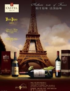 French Wine in China Ad