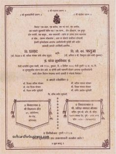 Buddhist Wedding Card In Marathi Language In India Wedding Card In