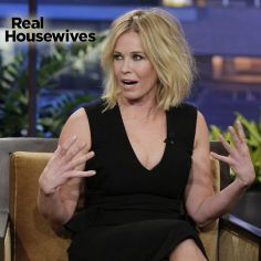 BANNED! Chelsea Handler Says She Won't Allow Real Housewives On Her Talk Show: 'I'm Not Interested In Anything They Have To Say!' | Radar Online