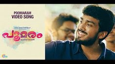 oppam songs download free - YouTube
