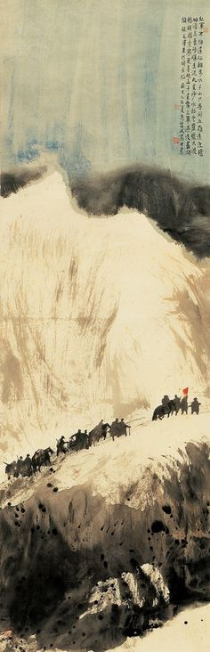 彭先诚 - Peng Xiancheng (1941-)