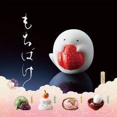 Article on Mochi Bake capsule toys. Japanese Wagashi, Japanese Cake, Japanese Dishes, Japanese Sweets, Japanese Food, Traditional Japanese, Mochi, Japan Dessert, Bento