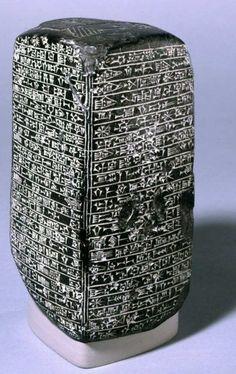 Black basalt rectangular-sided monument recording Esarhaddon's restoration of Babylon, 670BC. Via British Museum