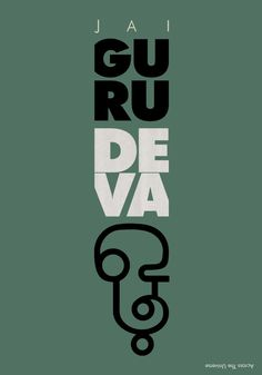 "Jai Guru Deva Om. Nothing's gonna change my world... ""Across The Universe"" ~ The Beatles"
