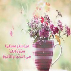 كلمات اسلامية مؤثرة كلمات اسلامية قصيرة كلمات اسلامية مزخرفة كلمات اسلامية مبكية كلمات اسلامية فيس بوك كلمات اسلامية جميلة Red Peppercorn Condiments Glassware