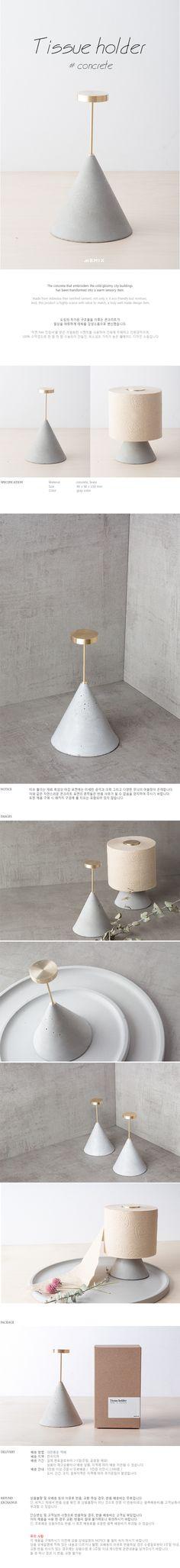 텐바이텐 10X10 : Concrete Tissue Holder