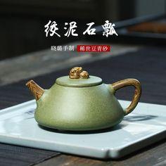 Yixing Teapot, Chinese Tea, Aliexpress, Tableware, Tea Sets, Handmade, Alice, Green Peas, Kettle