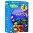 Complete set of Classic Shalom Sesame -- throwback to the 1980s!