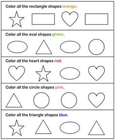 Shapes - math Worksheets - preschool Worksheets: