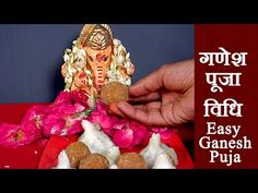 How to do Ganesh Puja on Ganesh Chaturthi, daily and other occasions. Ganesh Puja Vidhi steps are: Do Lord Ganesh meditation and call Lord Ganesha to plac. Ganesh Chaturthi Messages, Ganesh Chaturthi Status, Ganesh Chaturthi Greetings, Happy Ganesh Chaturthi Wishes, Ganesh Chaturthi Decoration, Happy Ganesh Chaturthi Images, Shri Ganesh Images, Shiva Parvati Images, Ganesha Pictures