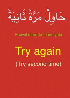 Arabic To English Translation, Learn English, Arabic Phrases, Arabic Words, English Language Learning, Teaching English, Modern Standard Arabic, Learn Arabic Alphabet, Idiomatic Expressions