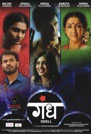 Rege Marathi Movie Download On Utorrent - crisebm