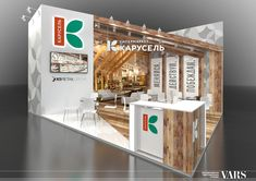 Карусель on Behance Exhibition Stall Design, Exhibition Display, Exhibition Space, Exhibit Design, Web Banner Design, Trade Show, Design Reference, Retail Design, Behance