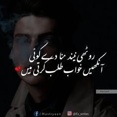 urdu poetry,urdu posts,urdu post,urdu shairi,shairi,sad shairi,sad urdu posts,sad urdu poetry,romantic urdu poetry, romantic urdu shairi, romantic urdu posts, urdu post, urdu adab,  urdu poetries, best urdu post, best urdu shairi, best urdu shairy, best urdu poetry, urdu romantic shairi , mastiyaan, mastiyan, eswrites, heart touching shairi, heart touching poetry, heart touching poetries, urdu gazal, sad gazal , sad post, sad poetries, romantic posts, romantic poetry, urdu designed poetry
