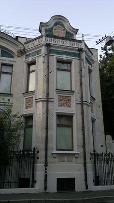 Особняк Н.Н.Медынцева, 1907, архитектор Ф.Ф.Воскресенский. Померанцев переулок 6, Moscow