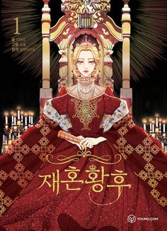 Manhwa Manga, Manga Anime, Romantic Manga, Webtoon Comics, The Empress, Anime Princess, Light Novel, Manga Comics, Pretty Art