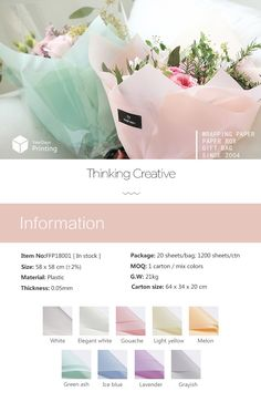 Yeardays Flowerwrappingpaper On Pinterest