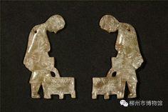 Jade figures in a pair. Han Dynasty 206 BC-220 AD, Liuzhou Museum, Guangxi Zhuang Automonous Region