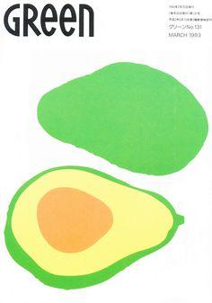 Vegetables Légumes 野菜 on Behance Veggie Art, Cut Paper Illustration, Cute Pastel Wallpaper, Simple Poster, Watercolor Fruit, Food Illustrations, Geometric Art, Vegetable Prints, Book Design