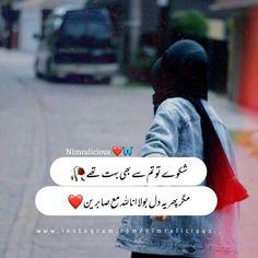 Words Hurt Quotes, Best Lyrics Quotes, Quran Quotes Love, Islamic Love Quotes, Islamic Inspirational Quotes, New Quotes, Urdu Quotes, Alone Girl Quotes, Good Attitude Quotes