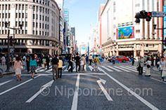 Tokyo pedestrian paradise