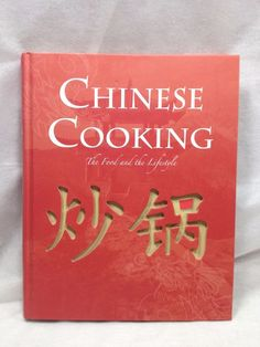 Chinese Cooking The Food and the Lifestyle Annabel Jackson Hardcover Cookbook