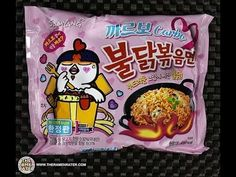 Samyang Foods Carbo Buldak Bokkeummyun - The Ramen Rater Samyang Ramen, Seoul Korea Travel, Korean Noodles, Kids Living Rooms, Instant Ramen, Rice Cakes, Korean Food, Japanese Food, Pop Tarts