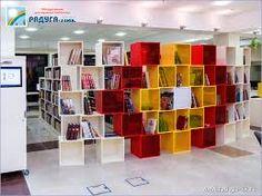 Картинки по запросу библиотечный дизайн