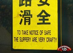 Beware the crafty slipperies!  I may have injured myself laughing at this...