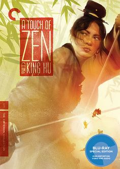 A Touch of Zen - Blu-Ray (Criterion Region A) Release Date: July 19, 2016 (Amazon U.S.)