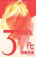 3 Three, Shoujo, Ronald Mcdonald, Third, Movie Posters, Movies, Fictional Characters, Films, Film Poster